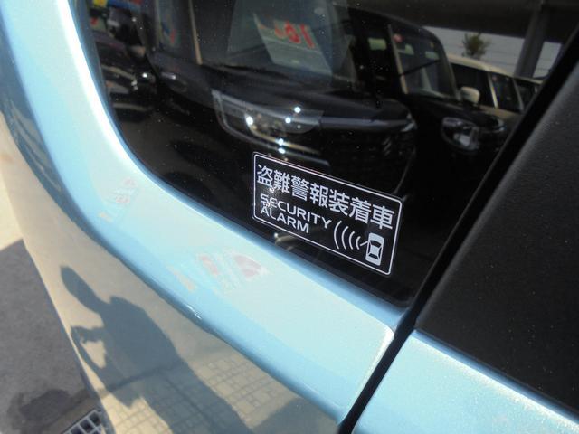 盗難警報装置装着車です。