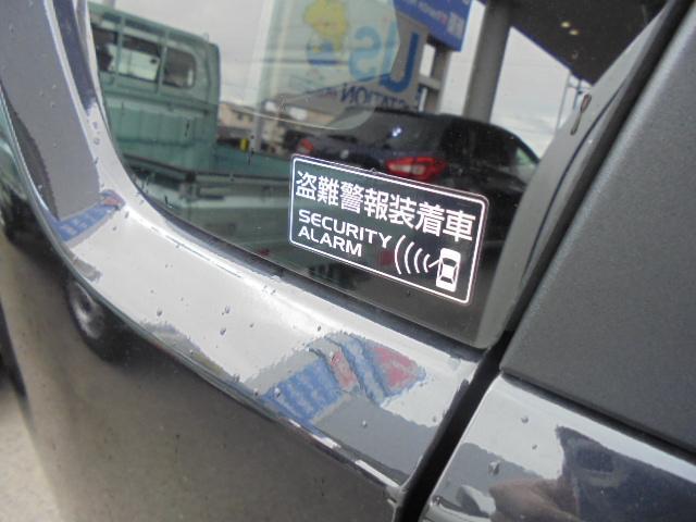 『セキュリティアラーム』を装備!愛車の盗難を抑止してくれます☆