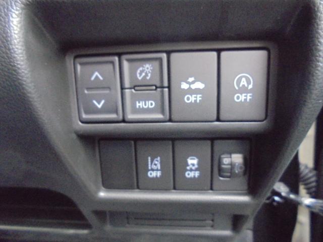 アイドリングストップは、スイッチでON・OFFが可能です。