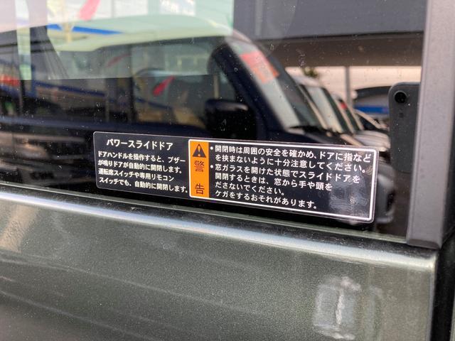 ギア HYBRID XZターボ 2型(16枚目)