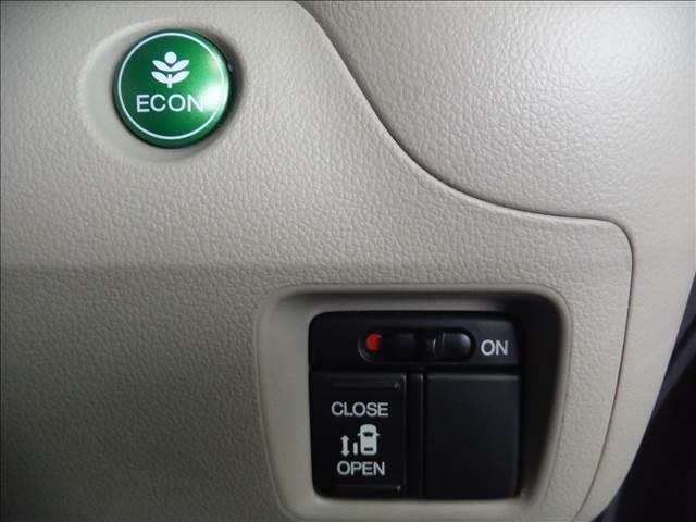 ホンダ N BOX+ G・Lパッケージ2トーンカラーPKG4WDギャザーズSDナビ