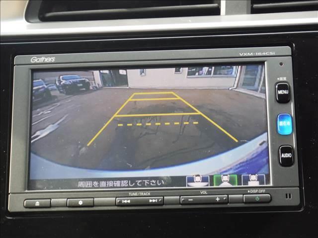 ホンダ フィットハイブリッド ハイブリッドFパッケージ4WDギャザーズメモリーナビBカメラ