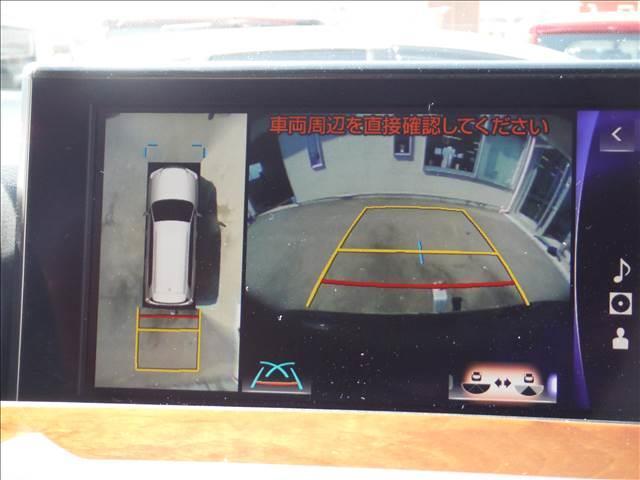 LX5704WDメーカーナビリアエンターモデリスタエアロ(14枚目)