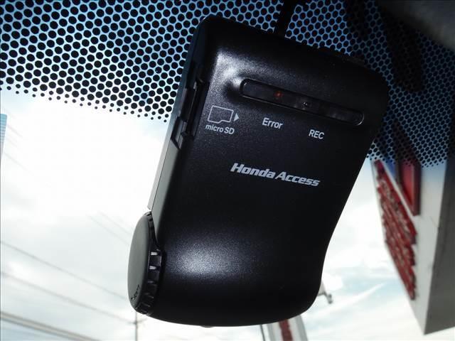 ハイブリッドEX4WDメーカーインターナビフルセグBモニター(18枚目)