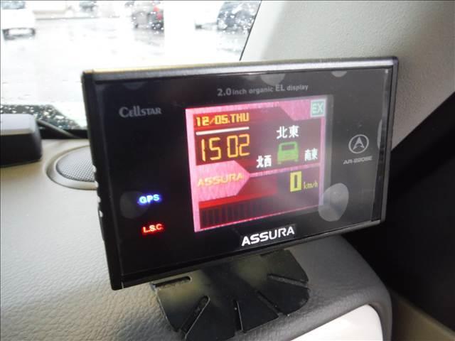 X4WDメーカーナビフルセグ全方位モニターレーダーBサポート(20枚目)
