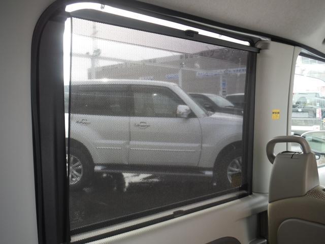 「ダイハツ」「タント」「コンパクトカー」「新潟県」の中古車21