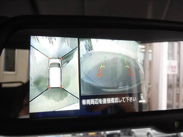 「三菱」「eKスペースカスタム」「コンパクトカー」「新潟県」の中古車15