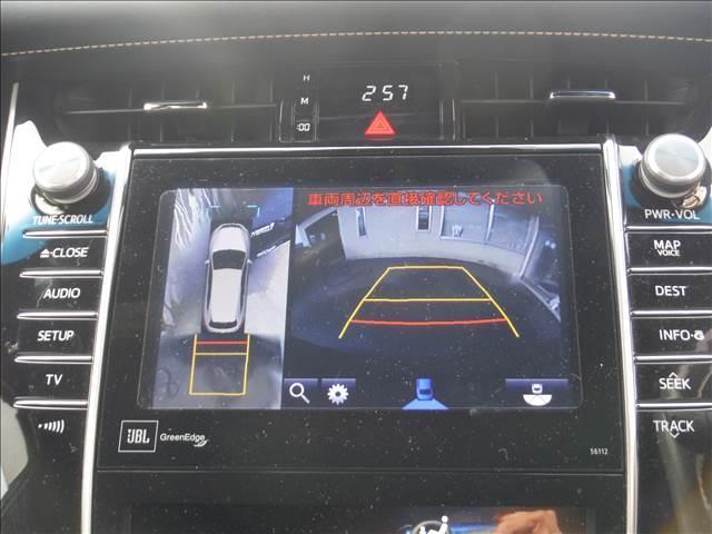 「トヨタ」「ハリアーハイブリッド」「SUV・クロカン」「新潟県」の中古車14