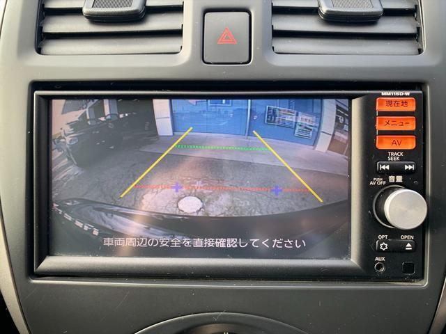 X FOUR Vセレクション 純正メモリーナビ フルセグTV バックカメラ パートタイム4WD インテリキー プッシュスタート ETC オートリトラミラー ヘッドライトレベライザー   オートライト VDC 社外14AW(19枚目)