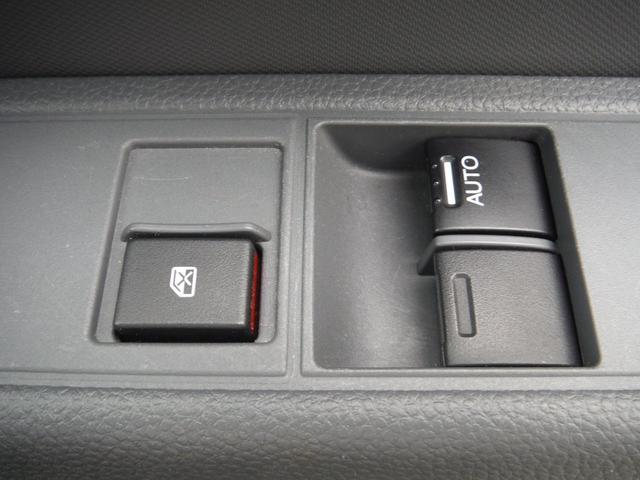 G・ホンダセンシング 4WD ホンダセンシング レーダークルーズ レーンキープ 純正ラジオ キーレス オートAC VSA アイドリングストップ ECONモード(26枚目)