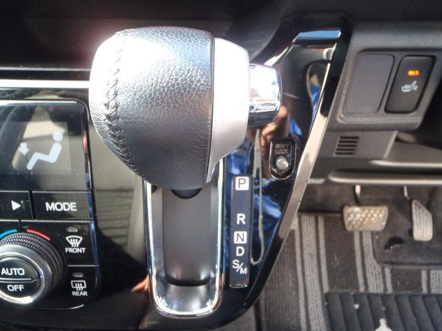 スポーツSAII 4WD ターボ ストラーダSDナビ フルセグ Bカメラ スマートアシスト2 エコアイドル MOMOステアリング パドルシフト ETC ハーフレザーシート シートヒーター LEDヘッドライト 2トーン(39枚目)