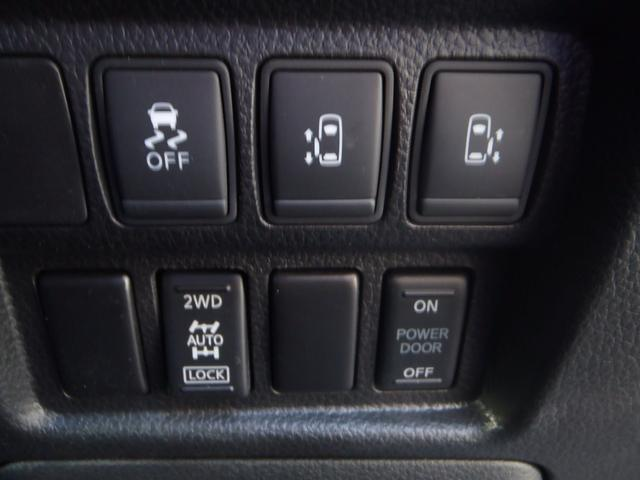 250ハイウェイスターS 切替4WDワンオーナー純正ナビフルセグアラウンドビューモニター純正フリップダウンモニター両側パワスラクルコンビルトインETCデジタルインナーミラーハーフレザーシートAC100V電源(21枚目)