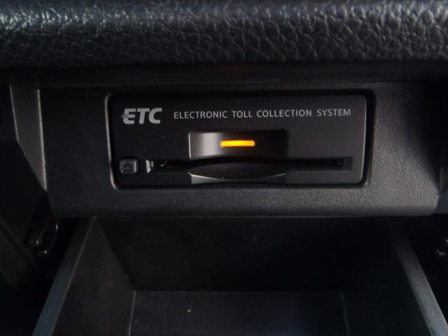 250ハイウェイスターS 切替4WDワンオーナー純正ナビフルセグアラウンドビューモニター純正フリップダウンモニター両側パワスラクルコンビルトインETCデジタルインナーミラーハーフレザーシートAC100V電源(22枚目)