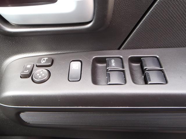 ハイブリッドFX リミテッド 4WD セーフティサポート デュアルセンサーブレーキ ヘッドアップディスプレイ アイドリングストップ ESP スマートキー プッシュスタート オートAC 純正14AW ベンチシート シートヒーター(46枚目)