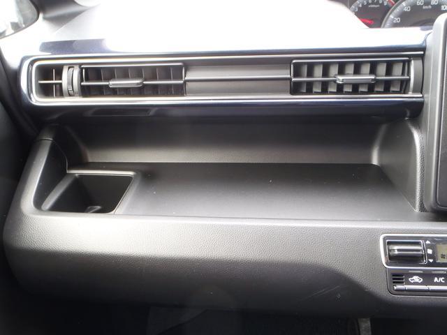 ハイブリッドFX リミテッド 4WD セーフティサポート デュアルセンサーブレーキ ヘッドアップディスプレイ アイドリングストップ ESP スマートキー プッシュスタート オートAC 純正14AW ベンチシート シートヒーター(65枚目)