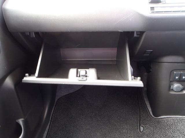 ハイブリッドFX リミテッド 4WD セーフティサポート デュアルセンサーブレーキ ヘッドアップディスプレイ アイドリングストップ ESP スマートキー プッシュスタート オートAC 純正14AW ベンチシート シートヒーター(67枚目)