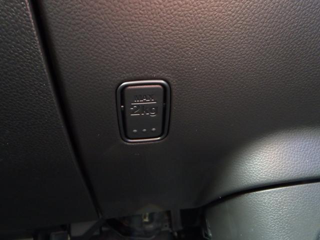 ハイブリッドFX リミテッド 4WD セーフティサポート デュアルセンサーブレーキ ヘッドアップディスプレイ アイドリングストップ ESP スマートキー プッシュスタート オートAC 純正14AW ベンチシート シートヒーター(68枚目)