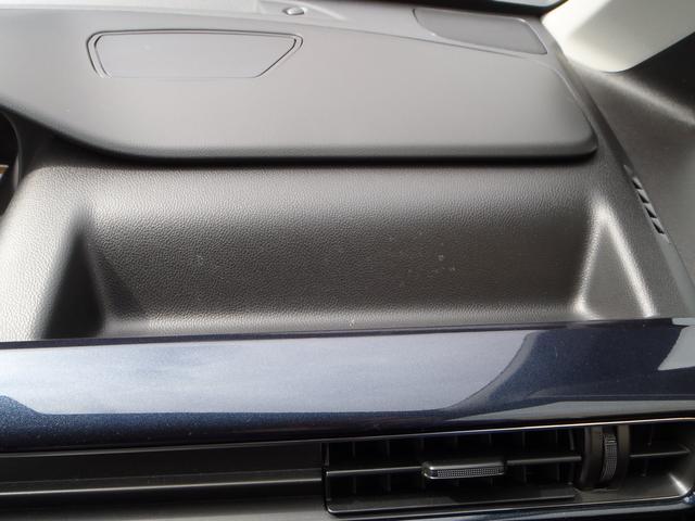 ハイブリッドFX リミテッド 4WD セーフティサポート デュアルセンサーブレーキ ヘッドアップディスプレイ アイドリングストップ ESP スマートキー プッシュスタート オートAC 純正14AW ベンチシート シートヒーター(72枚目)