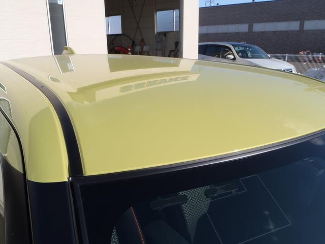 Z 4WD 純正9インチナビ フルセグ パノラマモニター スマートアシスト レーダークルーズ レーンキープ ブラインドスポット 前席シートヒーター ETC2.0 LEDヘッドライト コーナーセンサー(29枚目)