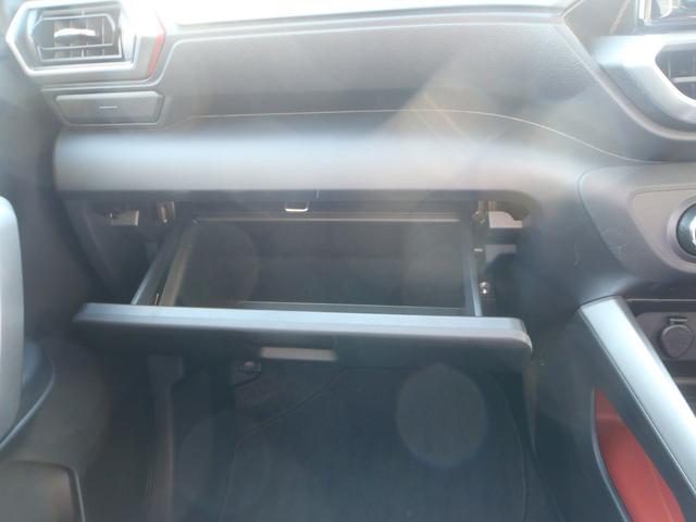 Z 4WD 純正9インチナビ フルセグ パノラマモニター スマートアシスト レーダークルーズ レーンキープ ブラインドスポット 前席シートヒーター ETC2.0 LEDヘッドライト コーナーセンサー(78枚目)