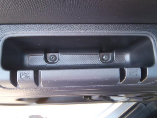 L・ホンダセンシング 4WD 6速MT ホンダセンシング CMBS アイドリングストップ 純正ラジオ キーレス VSA オートAC ETC 電格ミラー 充電用USBジャック(54枚目)