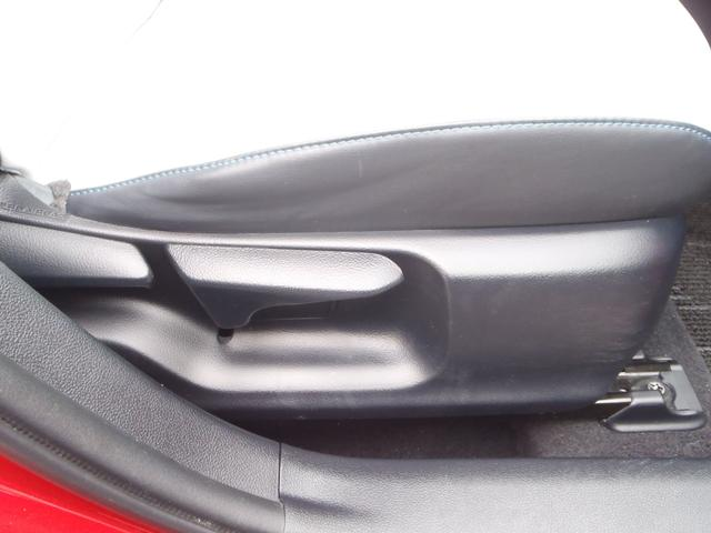 Sツーリングセレクション 4WDトヨタセーフティセンスPプリクラッシュレーダークルーズレーンアシストオートハイビームシートヒーターレザーシートリアソナースマートキープッシュスタート本革巻ステアS-VSC純正17AW(46枚目)