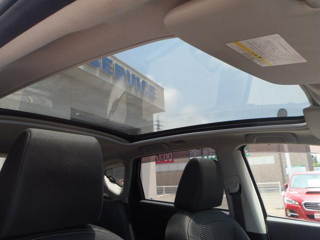 メーカーナビ フルセグ F,S,Bモニター インテリキー ガラスルーフ ステアリモコン キセノン フォグランプ オートライト デュアルオートAC ビルトインETC 純正17AW