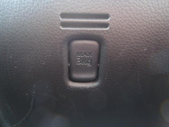 4WD!エマージェンシーブレーキ!オートハイビーム!アイドリングストップ!パワスラ!シートヒーター!VDC!インテリキー!プッシュスタート!本革巻ステア!LEDヘッドライト!フォグランプ!純正14AW