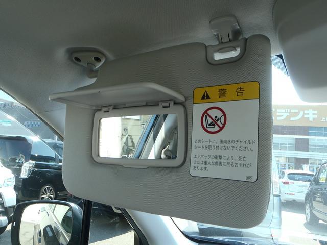 4WD!カロッツェリアナビ!フルセグ!Bカメラ!アイサイト!サンルーフ!ETC!パワーバックドア!VDC!黒革シート!パワーシート!シートヒーター!スマートキー!プッシュスタート!X-MODE!