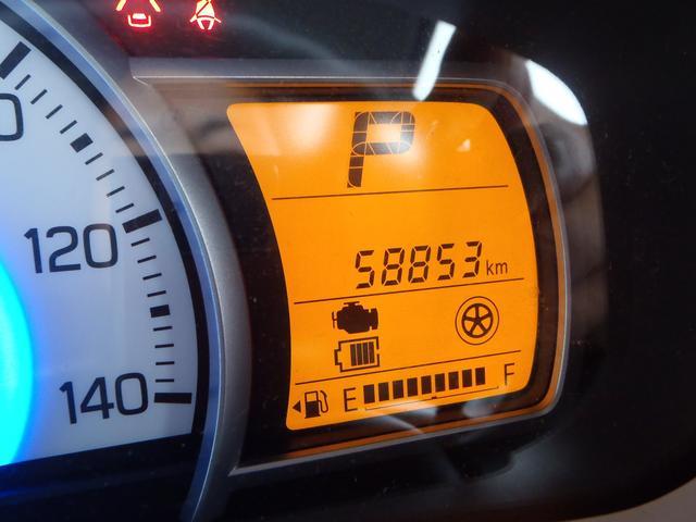 L 4WD 純正CD キーレス アイドリングストップ ESP 前席シートヒーター コーナーセンサー エアコン パワステ パワーウィンドウ 社外ドラレコ(32枚目)