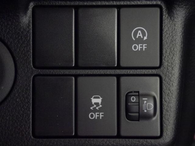 スズキ アルト L 届出済未使用車 アイドリングストップ 横滑り防止装置