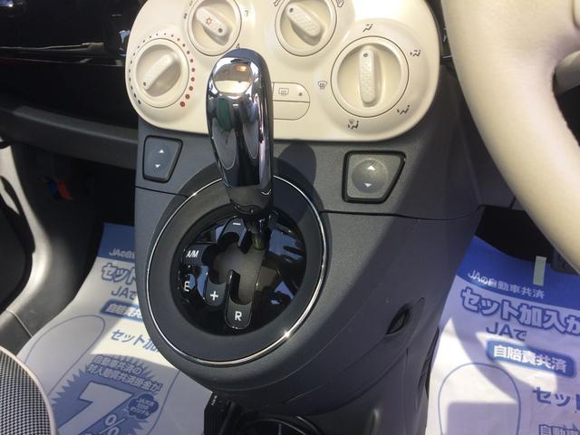 フィアット フィアット 500 1.2 8V ラウンジ ETCガラスルーフ