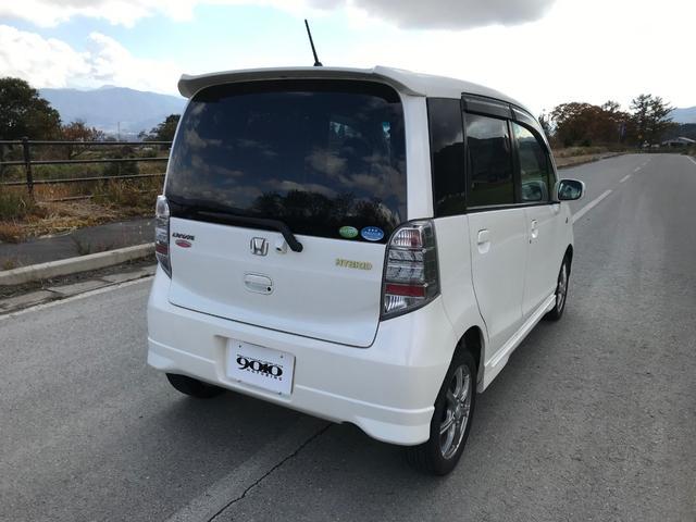 「ホンダ」「ライフ」「コンパクトカー」「長野県」の中古車8