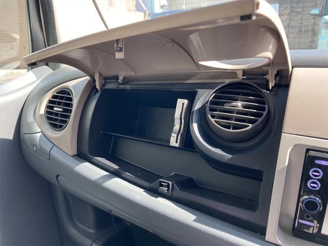 モユ ETC ABS キーレス ベンチシート オートエアコン メモリーナビ ワンセグTV アルミホイール(6枚目)