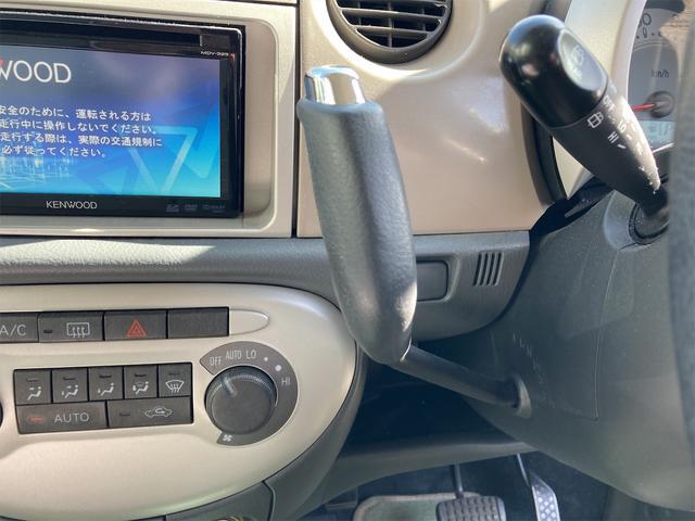 モユ ETC ABS キーレス ベンチシート オートエアコン メモリーナビ ワンセグTV アルミホイール(11枚目)