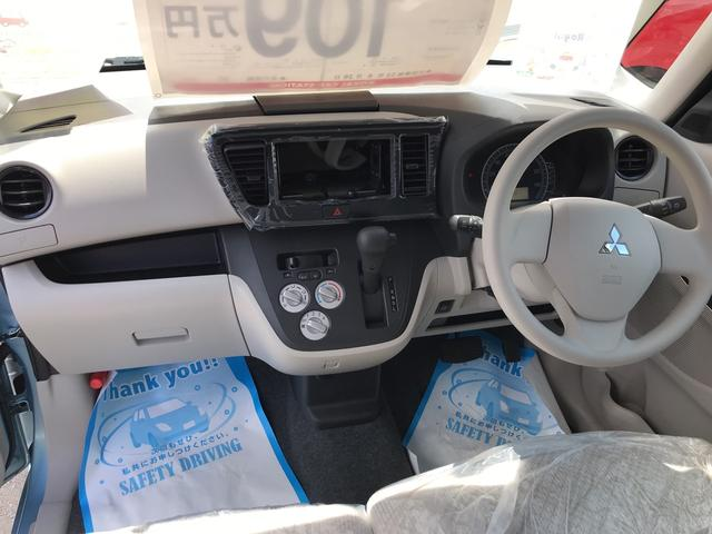 M e-アシストレス 届出済未使用車 車検令和3年6月まで(4枚目)