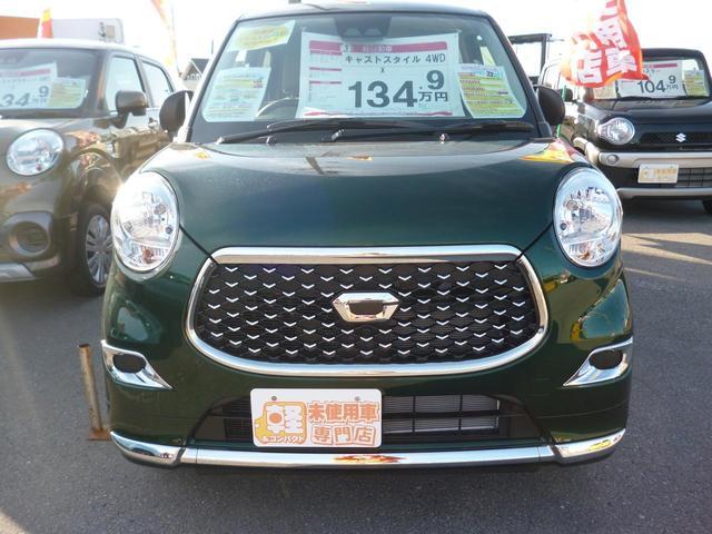 「ダイハツ」「キャスト」「コンパクトカー」「長野県」の中古車3