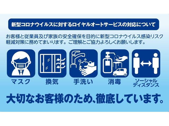 「ダイハツ」「ムーヴキャンバス」「コンパクトカー」「長野県」の中古車4
