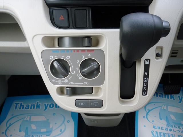 L SAIII 届出済未使用車 衝突被害軽減ブレーキ キーレス アイドリングストップ ベンチシート(16枚目)
