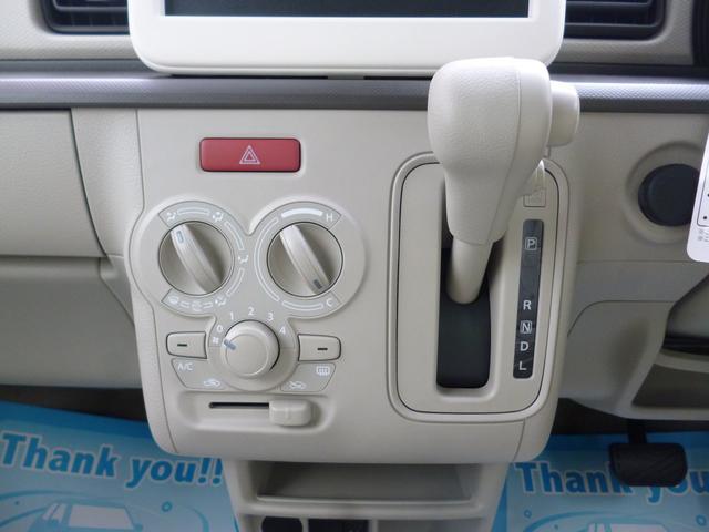G 届出済未使用車 衝突被害軽減ブレーキ スマートキー シートヒーター(22枚目)