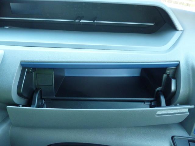 L 4WD 届出済未使用車 両側スライドドア(20枚目)