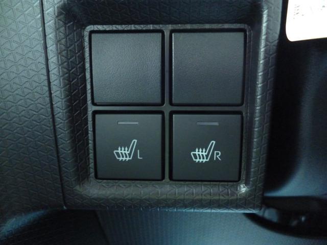 L 4WD 届出済未使用車 両側スライドドア(23枚目)