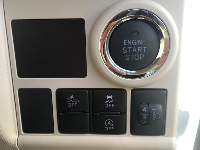 ダイハツ ムーヴキャンバス Xメイクアップ SAII 4WD 届出済未使用車