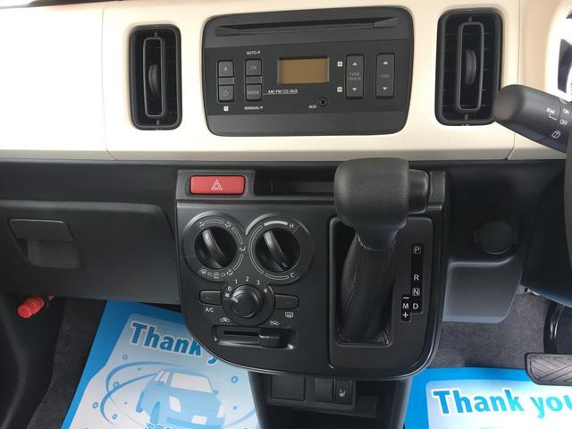 F 4WD 届出済未使用車(7枚目)