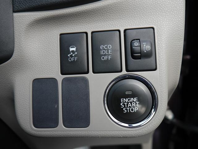 ■ボタンを押すだけでエンジン始動! エンジンプッシュスタート ■横滑り防止装置 ■エコアイドルスイッチ