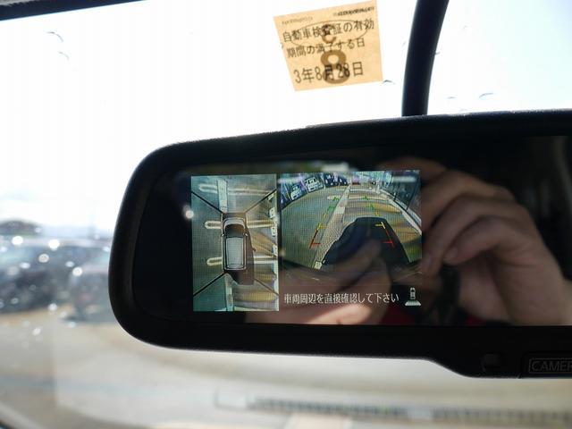 ハイウェイスター X 純正メモリナビ/フルセグTV バックカメラ アラウンドビューモニター 純正アルミホイール HIDヘッドライト スマートキー アイドリングストップ ベンチシート ABS Wエアバッグ(3枚目)