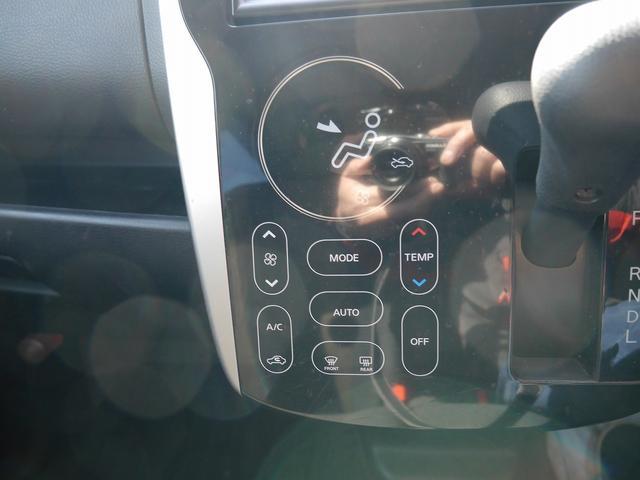 ハイウェイスター X 純正メモリナビ/フルセグTV バックカメラ アラウンドビューモニター 純正アルミホイール HIDヘッドライト スマートキー アイドリングストップ ベンチシート ABS Wエアバッグ(20枚目)