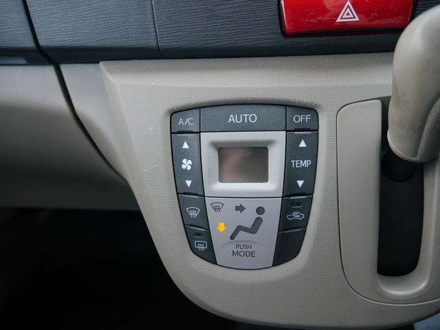 L 社外CDオーディオ キーレスキー オートエアコン ベンチシート ABS Wエアバッグ(4枚目)