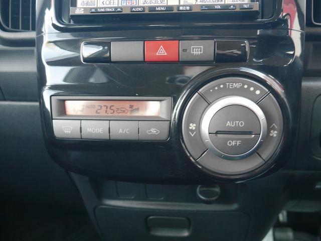 カスタムX 社外メモリナビ/フルセグTV ETC スマートキー 左側パワースライドドア 純正アルミホイール HIDヘッドライト アイドリングストップ ABS Wエアバッグ(23枚目)