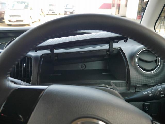 カスタムX 社外メモリナビ/フルセグTV ETC スマートキー 左側パワースライドドア 純正アルミホイール HIDヘッドライト アイドリングストップ ABS Wエアバッグ(27枚目)